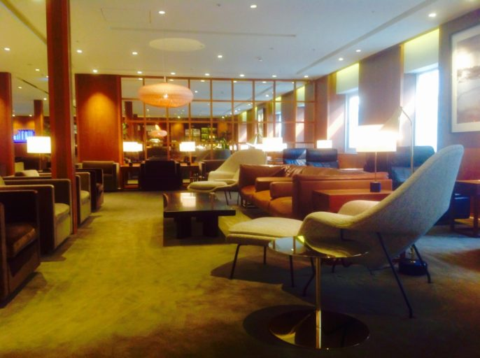 taipei, plaza premium lounge, business class