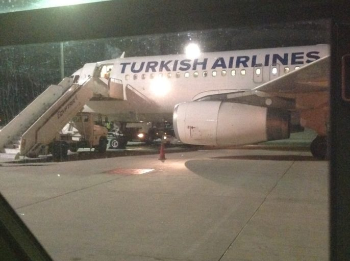 Turkish airlines, business class, a320, bus