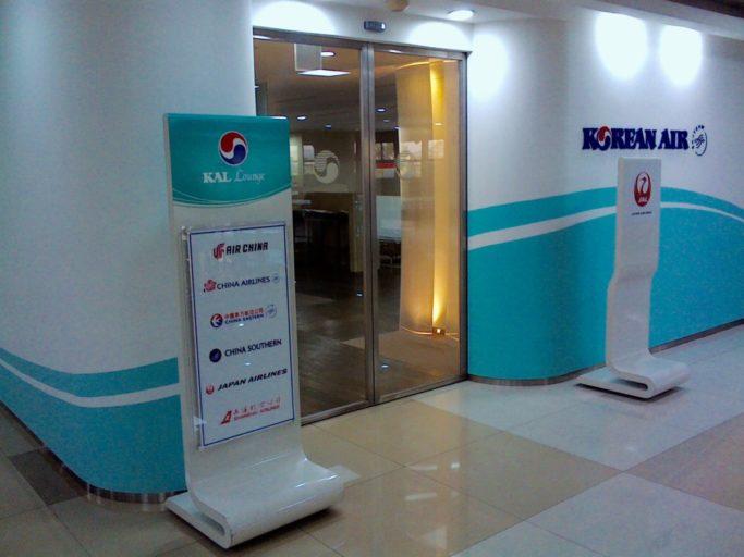 KAL lounge, Korean Air, Japan Airlines, Gimpo Airport, Seoul