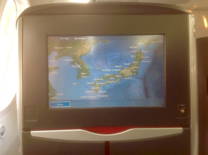 business class, Japan airlines, dreamliner, 787-800, seoul, tokyo