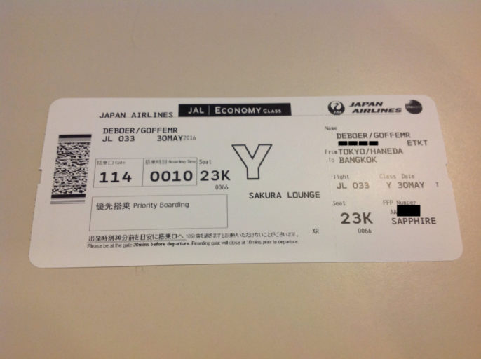 Japan airlines, boarding pass, lounge