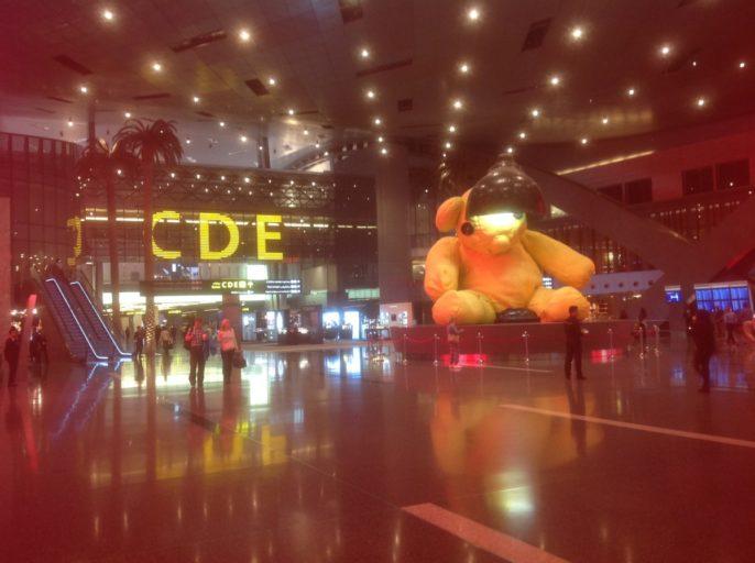 doha, hamad, airport, qatar