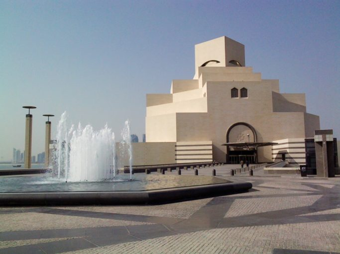 museum, doha, qatar, islamitische kunst