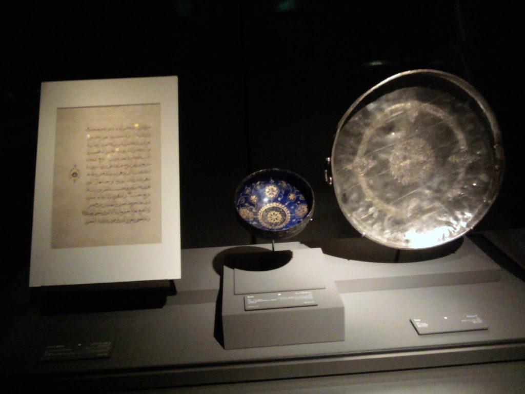 museum, islamitische kunst