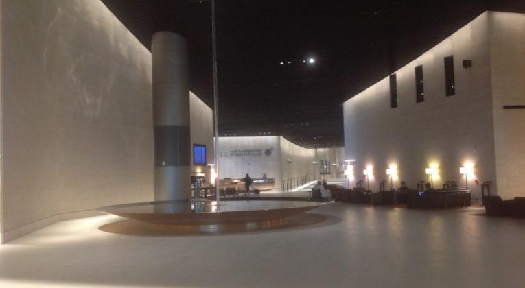 qatar airways, first class, lounge, doha, al safwa, review