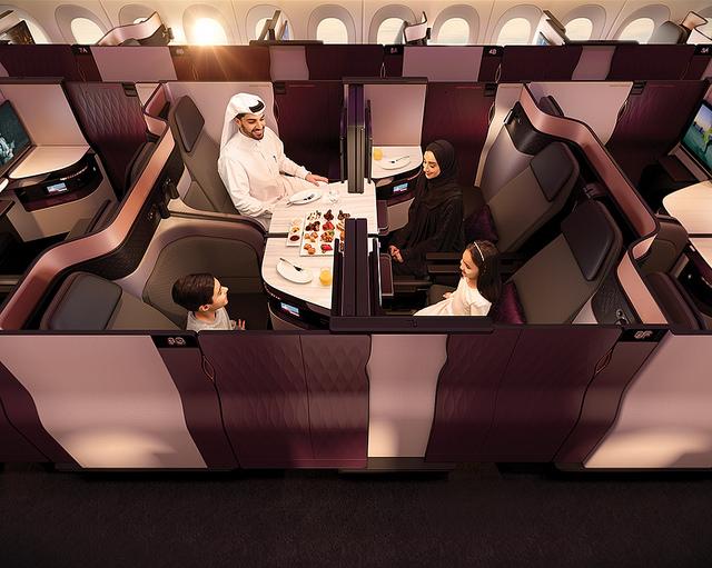 Qatar Q-suite