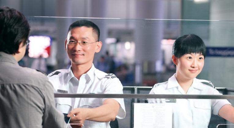 Hong Kong immigration