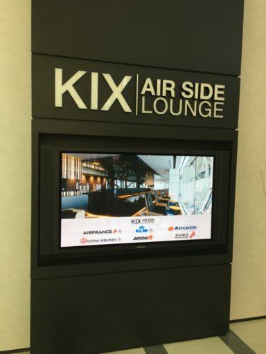 KIX Airside Lounge