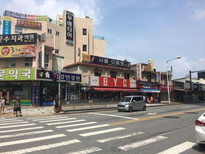 Straat in Daejeon