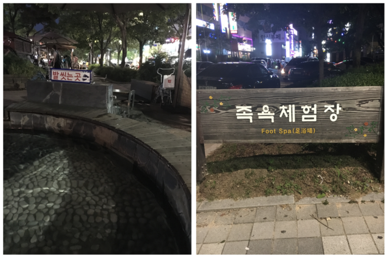 Yuseong Hot Springs Foot Spa