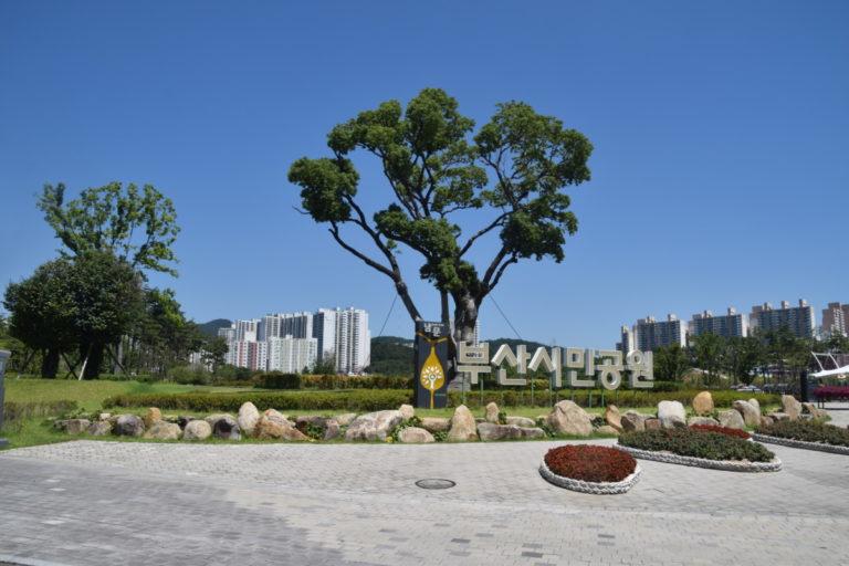 Busan Citizen's Park, Busan, Zuid-Korea