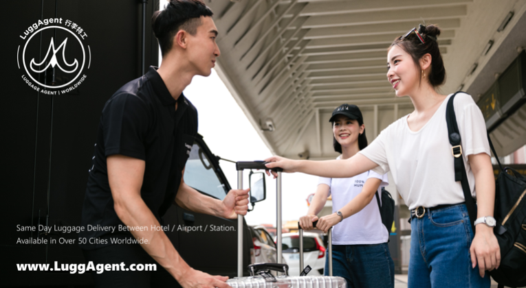 weggeefactie bagage luggagent