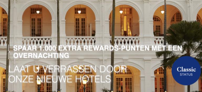 Extra Rewards Punten bij overnachting Fairmont, Raffles, Swissôtel