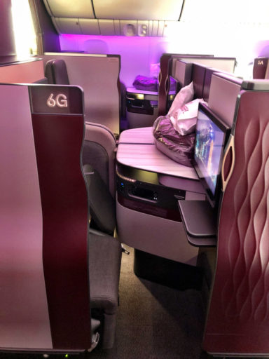Qatar Airways QSuite