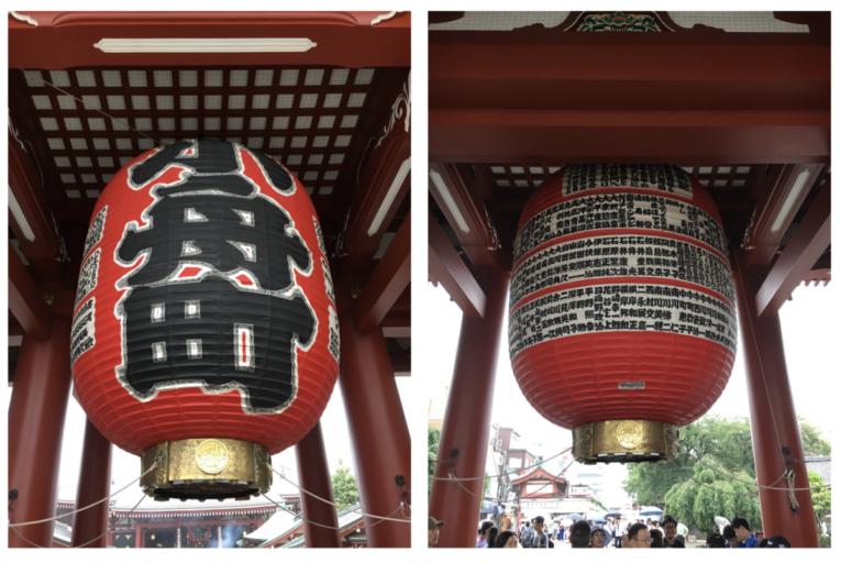 Toegang tot de Senso-Ji tempel