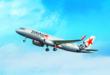 Jetstar A320 (Bron: Jetstar)