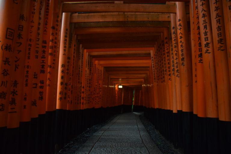 Fushimi Inari-taisha vlakbij Kyoto