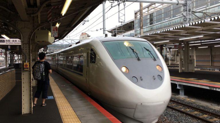 Treinen in Japan zijn er in alle vormen en maten