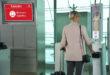 Emirates biometrie