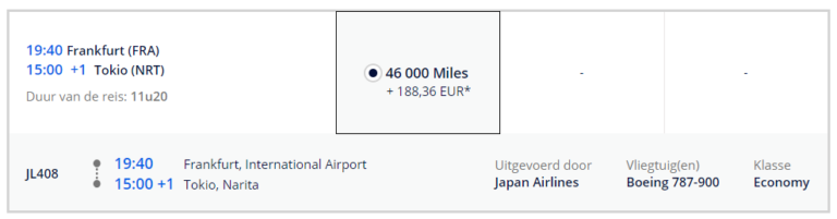 Japan AirlinesJapan Airlines