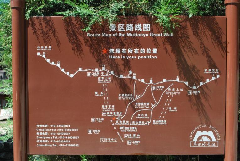 Een kaart van het gebied rondom Mutianyu