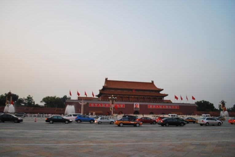 Toegang tot de Verboden Stad in Beijing