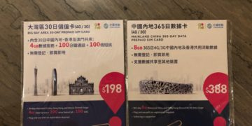 simkaart china