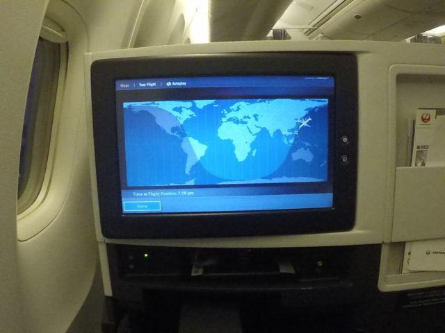 Japan Airlines, scherm