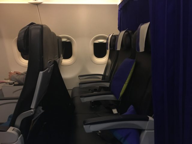 Business class in de A320 van Joon