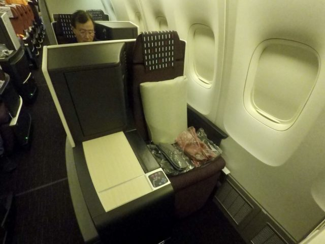 sky suite II, Japan airlines, business class, boeing 767