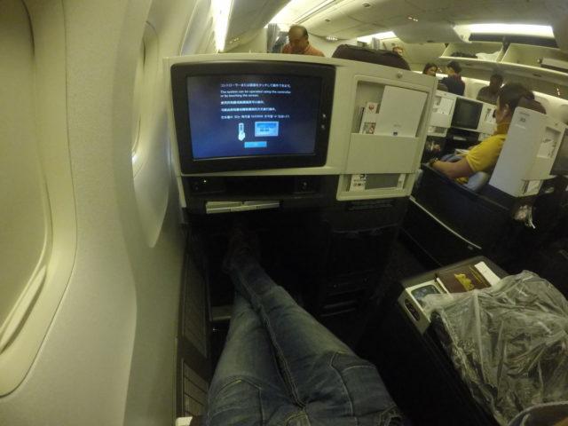 beenruimte, Japan airlines, business class
