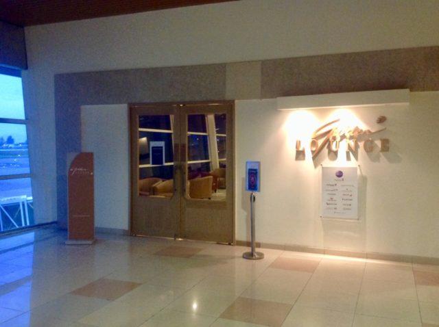 Malaysia airlines, lounge, kuching