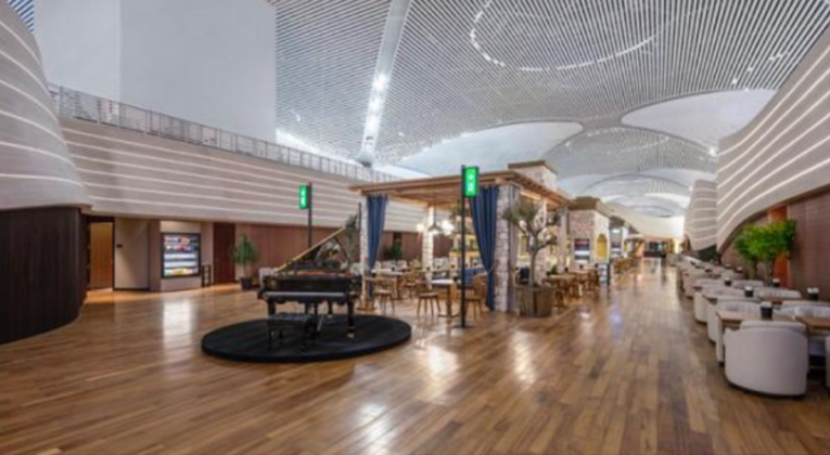 turkish airlines, lounge, Istanbul