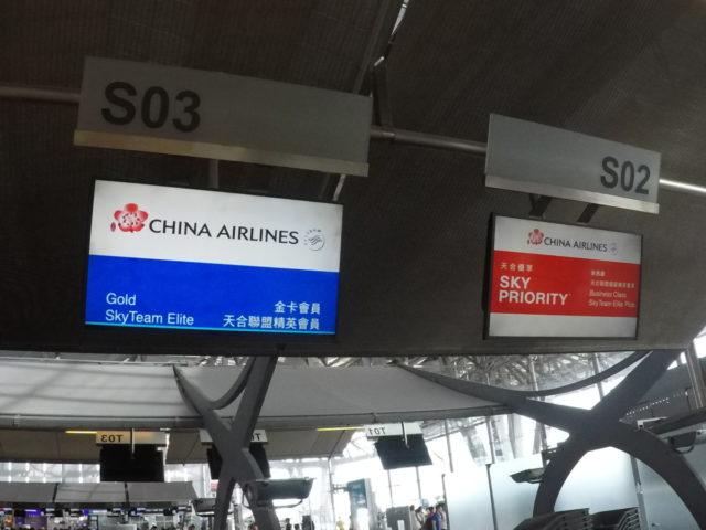 business class, china airlines, bangkok