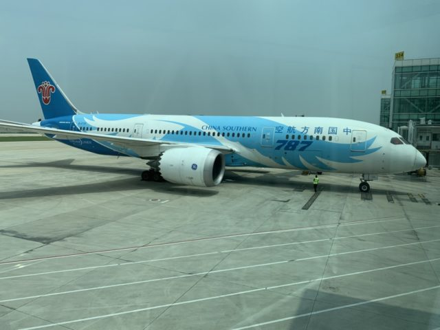 Review: China Southern Economy Class – Boeing 787-8 Dreamliner | Dubai - Wuhan