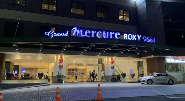Review: Grand Mercure Singapore Roxy