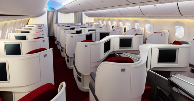 Hainan Airlines, business class