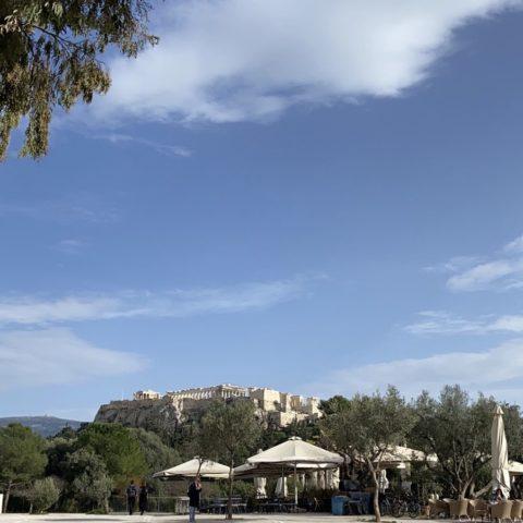 Phidias hotel Akropolis
