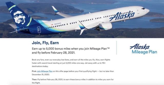 Alaska, MileagePlan, nieuwe leden bonus